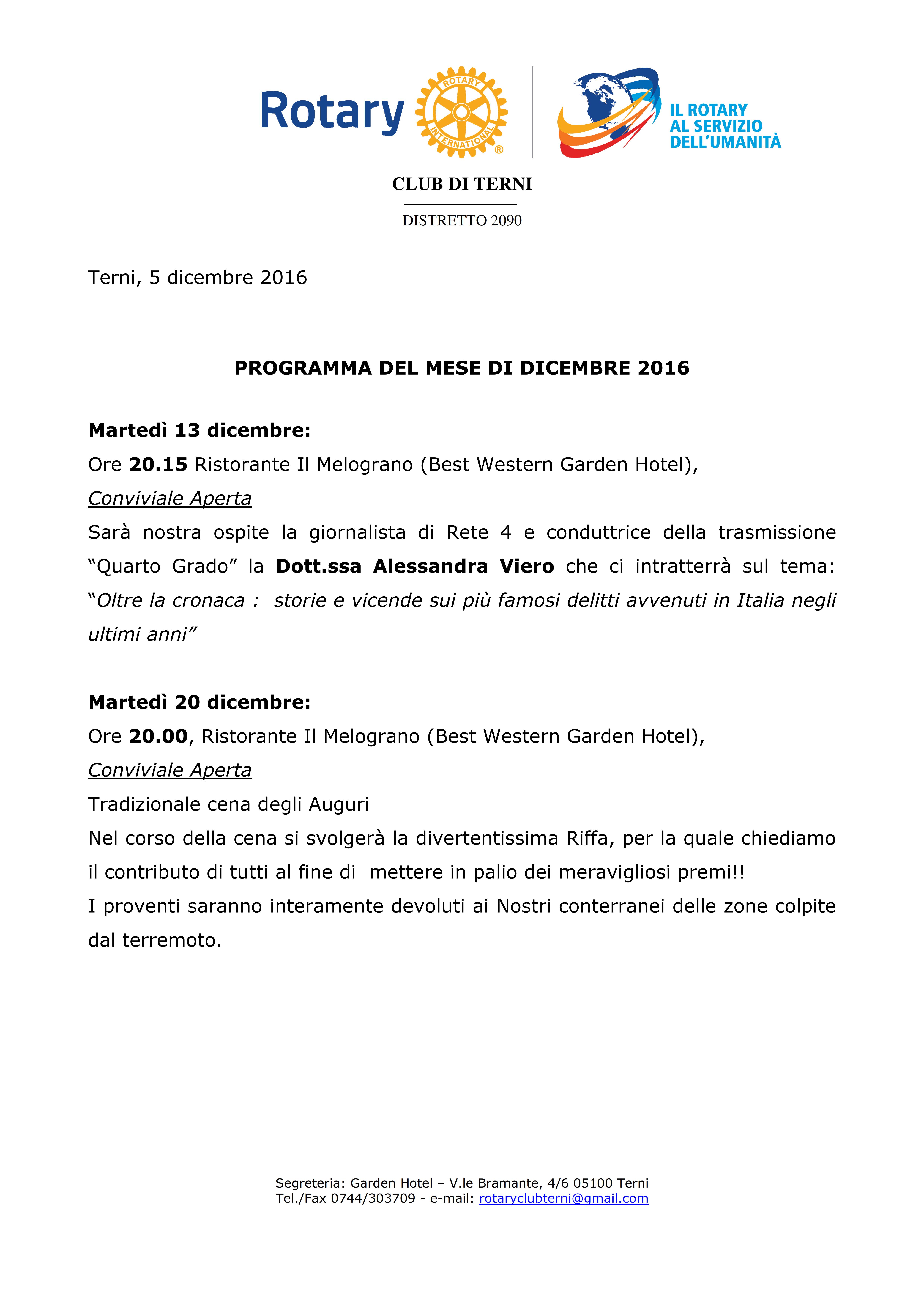 rotary-club-terni-programma-dicembre-2016_001